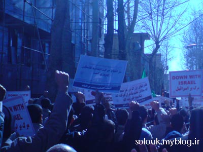 تظاهرات مردم شهیدپرورایلام درحمایت از غزه